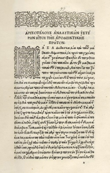 A page from Aldus printing of Aristotle